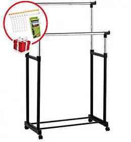 Двойная телескопическая стойка вешалка для одежды в подарок Вешалка органайзер Wonder Hangers SKL11-276276