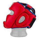 Боксерський шолом PowerPlay тренувальний 3068 PU, Amara Червоно-Синій M SKL24-144819, фото 5