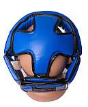Боксерський шолом PowerPlay турнірний 3049 Синій S SKL24-143651, фото 5