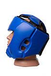 Боксерський шолом PowerPlay турнірний 3049 Синій XL SKL24-144085, фото 4