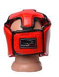 Боксерський шолом PowerPlay турнірний 3049 Червоний L SKL24-144087, фото 4