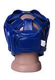 Боксерський шолом тренувальний 3043 Синій S SKL24-148509, фото 3