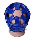 Боксерський шолом тренувальний 3043 Синій S SKL24-148509, фото 4