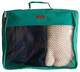 Большая дорожная сумка для вещей Organize лазурь P001SKL34-176397