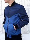 Бомбер Весна сине-голубой SKL59-259599, фото 2