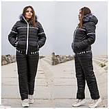 Женский лыжный костюм на меху SKL11-279610, фото 2