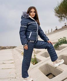 Женский лыжный костюм на меху батал SKL11-279623