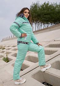 Женский лыжный костюм на меху батал SKL11-279627