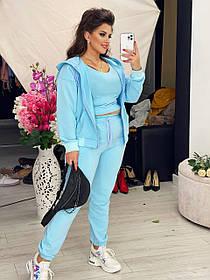 Жіночий спортивний костюм трійка блакитний SKL11-290277
