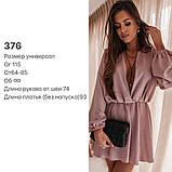 Женское платье черное SKL11-289875, фото 4
