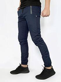 Котонові чоловічі штани Chesst сині SKL59-259695