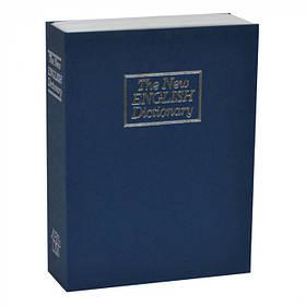 Книга - сейф з ключем велика SKL11-261283