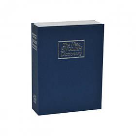 Книга - сейф з ключем середня SKL11-283858
