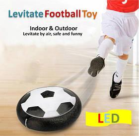 Літаючий аеро футбольний повітряний м'яч диск для дому з підсвічуванням ховербол HoverBall SKL11-252920