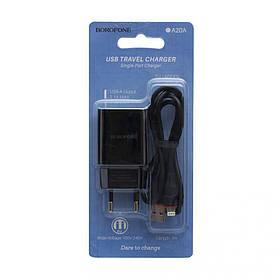 Сетевое зарядное устройство Borofone BA20A Lightning 1USB 2.1A SKL11-231506