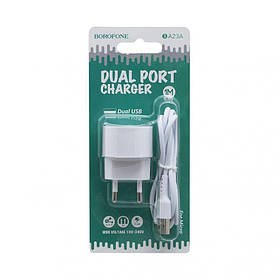 Сетевое зарядное устройство Borofone BA23A Micro 2USB 2.4A SKL11-231691