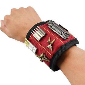 Магнітний браслет для інструментів Magnetic Tool Wristband SKL11-291927