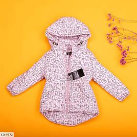 Дитячий демісезонний парку з кошенятами рожева SKL11-260958