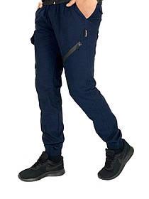 Мужские штаны синие Fast Traveller SKL59-259535