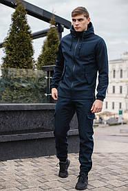 Мужской костюм синий демисезонный. Куртка мужская синяя, штаны утепленные. Ключница в подарок SKL59-259557