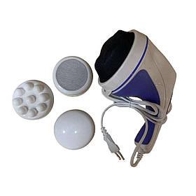 Масажер для тіла Relax Tone SKL11-130255