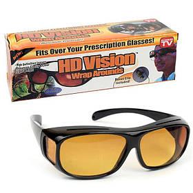 Очки для водителей антибликовые HD Vision Wrap Arounds SKL11-141129