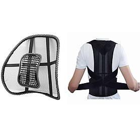 Массажная подставка-подушка для спины в подарок Корректор осанки Back Pain Need Help черный SKL11-260567