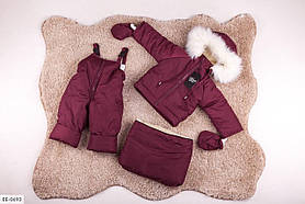 Детский зимний комбинезон тройка бордо SKL11-260920