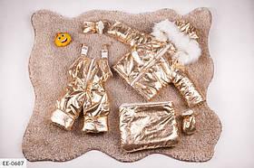 Детский зимний комбинезон тройка золото SKL11-260918