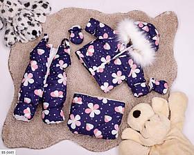 Детский зимний комбинезон тройка с цветами синий SKL11-260917