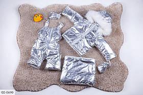 Детский зимний комбинезон тройка серебро SKL11-260919