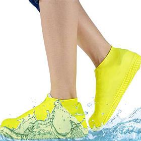 Силіконові водонепроникні бахіли Чохли на взуття WSS1 S 35-38р Yellow SKL25-223350