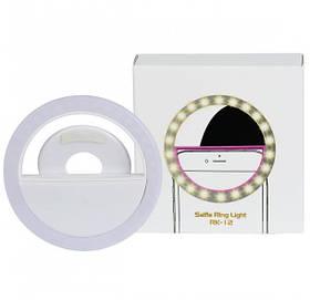 Кільце для селфи Selfie Ring MP01 white SKL11-149757