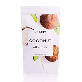 Скраб для тіла кокосовий Hillary Coconut Oil Scrub, 200 гр SKL11-131793