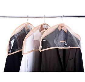 Комплект накидок-чехлов для одежды 3 шт Organize бежевые HN3-beige SKL34-222110