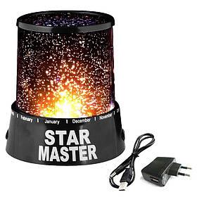 Проектор зоряного неба з адаптером KS Star Master Black SKL11-150596