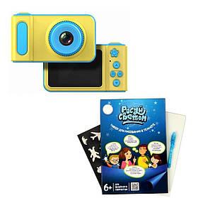 Детский фотоаппарат с записью видео и цветным экраном и в подарок Планшет Рисуй Светом SKL11-276457