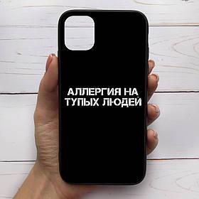 Чехол Mood для iPhone 11 Pro Max с рисунком Аллергия на тупых людей SKL68-286888