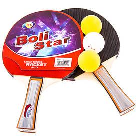 Ракетка для настольного тенниса Boli Star 9001 SKL11-281563