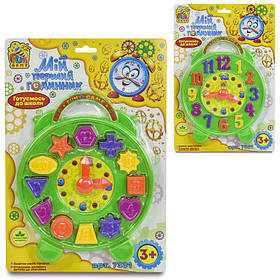 Гра Fun Game Мій перший годинник SKL11-179911