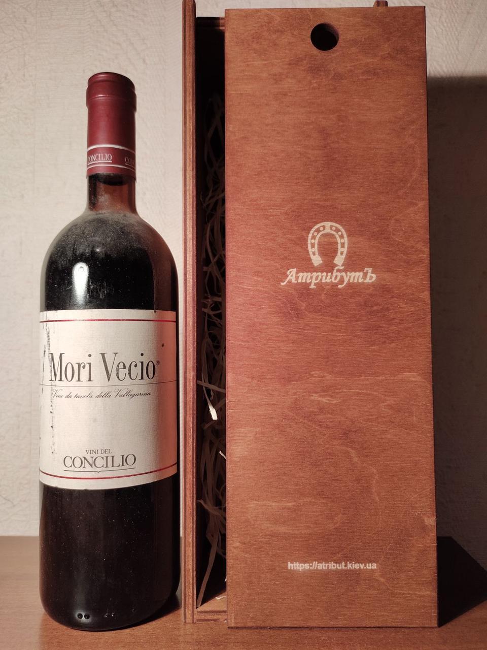 Вино 1986 року Concilio Італія
