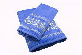 Набір махрових рушників Parisa Бамбук бавовняні 50х90, 70х140 синій SKL53-240111