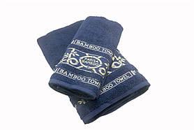 Набір махрових рушників Parisa Бамбук бавовняні 50х90, 70х140 темно-синій SKL53-240097