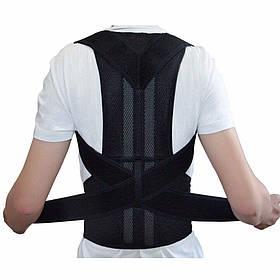 Коректор постави Back Pain Need Help Чорний SKL11-259295