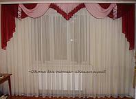 Ламбрикен Классика 4м бордо без бахромы