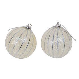 Набор новогодних шаров из 2 штук SKL11-208818