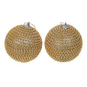 Набор новогодних шаров из 2 штук SKL11-208821