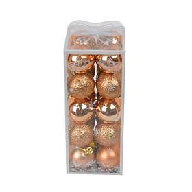 Набір новорічних куль з 20 штук SKL11-208826