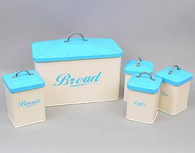Набір хлібник і баночки для сипучих SKL11-208081