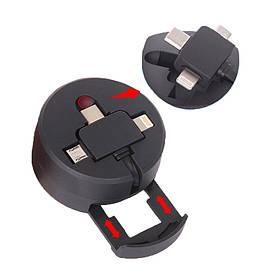 Телескопический Usb кабель 1м 3 в 1 Lightning с Micro Usb и Type-C подставкой для смартфона SC2 SKL25-223344